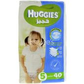 Huggies Baby Diapers Junior 5