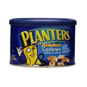 Planters  Cashew Halves & Pieces Lightly Salted Tin