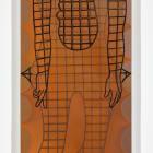 Sascha Braunig, Scrim, 2016, oil on linen over canvas, 51 × 19 in. (129.54 × 48.26 cm)