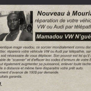 Mourial_alssyr