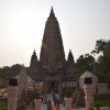 A student studying abroad with Antioch Education Abroad: Bodh Gaya - Buddhist Studies in India