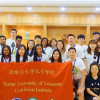 A student studying abroad with Hebei Normal University: Shijiazhuang - Direct Enrollment & Exchange