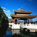 Study Abroad Reviews for NRCSA: Beijing - NRCSA Center