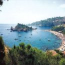 Study Abroad Reviews for NRCSA: Taormina - Centro Lingua