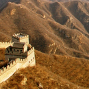 Study Abroad Reviews for UConn: Beijing - Traditional Chinese Medicine - Summer Program