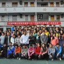 Study Abroad Reviews for Guizhou Forerunner College: Guizhou - Direct Enrollment & Exchange