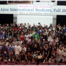 Study Abroad Reviews for Ajou University: Suwon - Direct Enrollment & Exchange