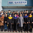 Study Abroad Reviews for Korea Advanced Institute of Science and Technology (KAIST): Seoul - Direct Enrollment & Exchange