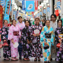 Study Abroad Reviews for GateWay Community College: Fukuoka - Study Abroad in Japan, Summer