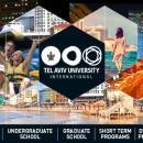 Tel Aviv University: Undergraduate Semester in Israel
