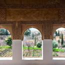 CEA: Granada, Spain Photo