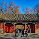 Study Abroad Reviews for American University, Washington College of Law: Beijing - Study Law Abroad at Peking University Law School