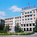 Study Abroad Reviews for China Agricultural University: Beijing - Direct Enrollment & Exchange