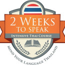 Study Abroad Reviews for Mind Your Language Thailand: 2 Weeks To Speak Intensive Thai Course