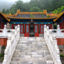 Study Abroad Reviews for SUNY Buffalo University: Beijing - Chinese Language and Culture at Capital Normal University