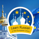 Study Abroad Reviews for Learn Russian in the EU: Individual Online Course - Russian as a Foreign Language