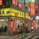 Study Abroad Reviews for IPSL Japan: Japanese Language