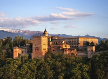 Study Abroad Reviews for Arcadia: Granada - Arcadia in Granada