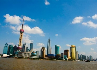 Study Abroad Reviews for New York University: Shanghai - NYU in Shanghai