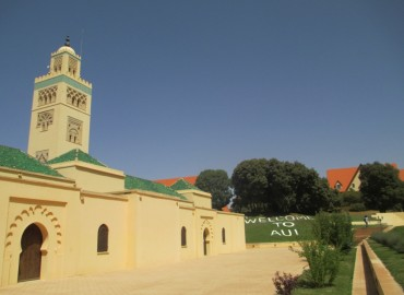 Study Abroad Reviews for AMIDEAST: Ifrane - Direct Enrollment at Al-Akhawayn University