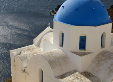 Study Abroad Reviews for Global Semesters: Nicosia - Summer in the Mediterranean: Early Christianity