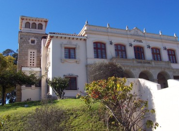 Study Abroad Reviews for Middlebury Schools Abroad: Middlebury in La Serena