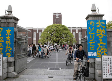 Study Abroad Reviews for Kyoto University: Kyoto - Direct Enrollment & Exchange