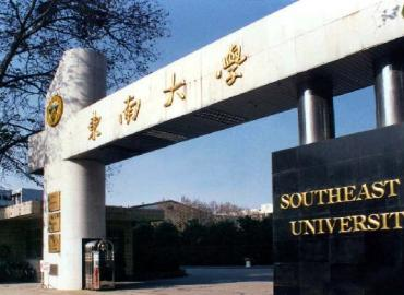 Study Abroad Reviews for Southeast University: Nanjing - Direct Enrollment & Exchange
