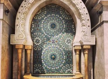 Study Abroad Reviews for AMIDEAST: Rabat – Moroccan Arabic & Culture, Short-term Program