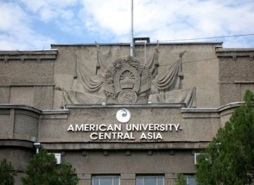 Study Abroad Reviews for American University of Central Asia: Bishkek - Direct Enrollment & Exchange