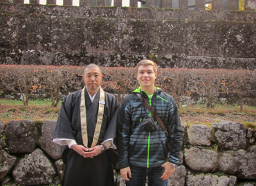 Study Abroad Reviews for Greenheart Travel: High School Abroad in Japan