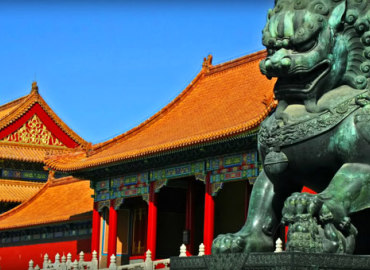 Study Abroad Reviews for CIEE: Beijing - Advanced Chinese Studies