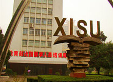Study Abroad Reviews for Center for Study Abroad (CSA): Xian - Summer Chinese Language & Culture - Xian Int'l Studies University
