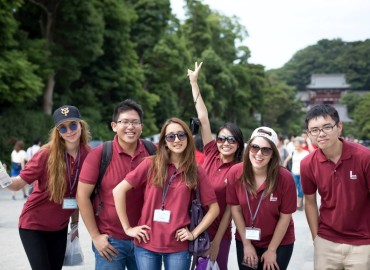 Study Abroad Reviews for Waseda University: Waseda & Tokyo - Summer Sessions