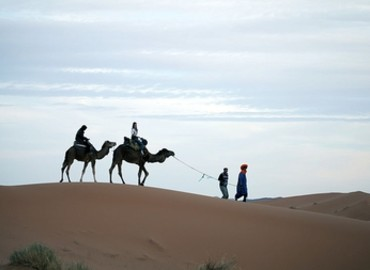 Study Abroad Reviews for SIT Study Abroad: Morocco - Multiculturalism and Human Rights