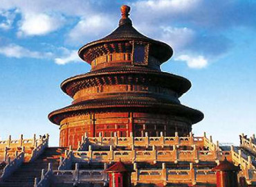 Study Abroad Reviews for Brooklyn College: Traveling - Study Abroad in China