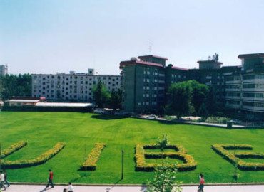 Study Abroad Reviews for University of International Business & Economics / UIBE: Beijing - Direct Enrollment & Exchange