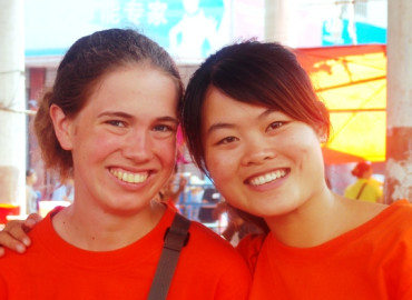 Study Abroad Reviews for United Planet: Volunteer Abroad in China - Summer 2016