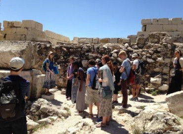 Study Abroad Reviews for Hebrew University of Jerusalem - Rothberg International School: Summer and Special Programs