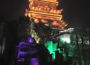 Study Abroad Reviews for Savannah State University: Traveling - Study Abroad in China
