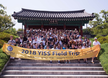 Study Abroad Reviews for Yonsei University: Yonsei International Summer School