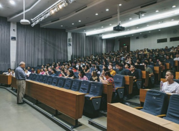 Study Abroad Reviews for Princeton University: Beijing - Princeton in Beijing