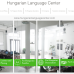 Photo of Hungarian Language Center: Los Angeles - Learn Hungarian before you travel