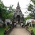 Photo of University of Minnesota: MSID - International Development in Thailand