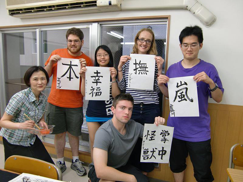 CCIS: Tokyo, Japan--KCP International Language Institute