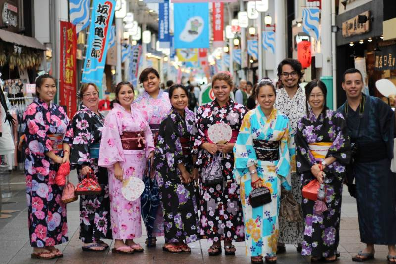 GateWay Community College: Fukuoka - Study Abroad in Japan, Summer