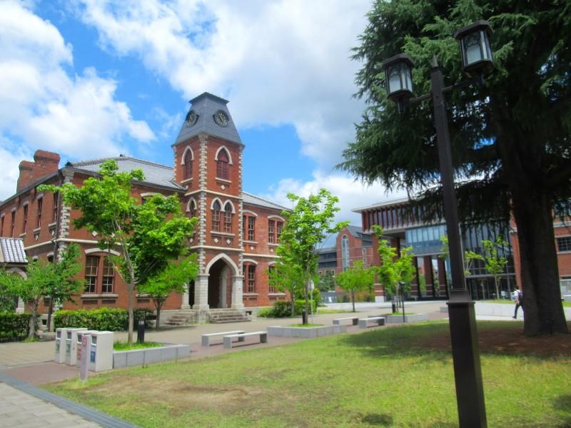 Associated Kyoto Program: Kyoto - Doshisha University