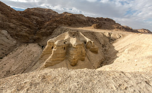 Dead sea scrolls caves snx7df
