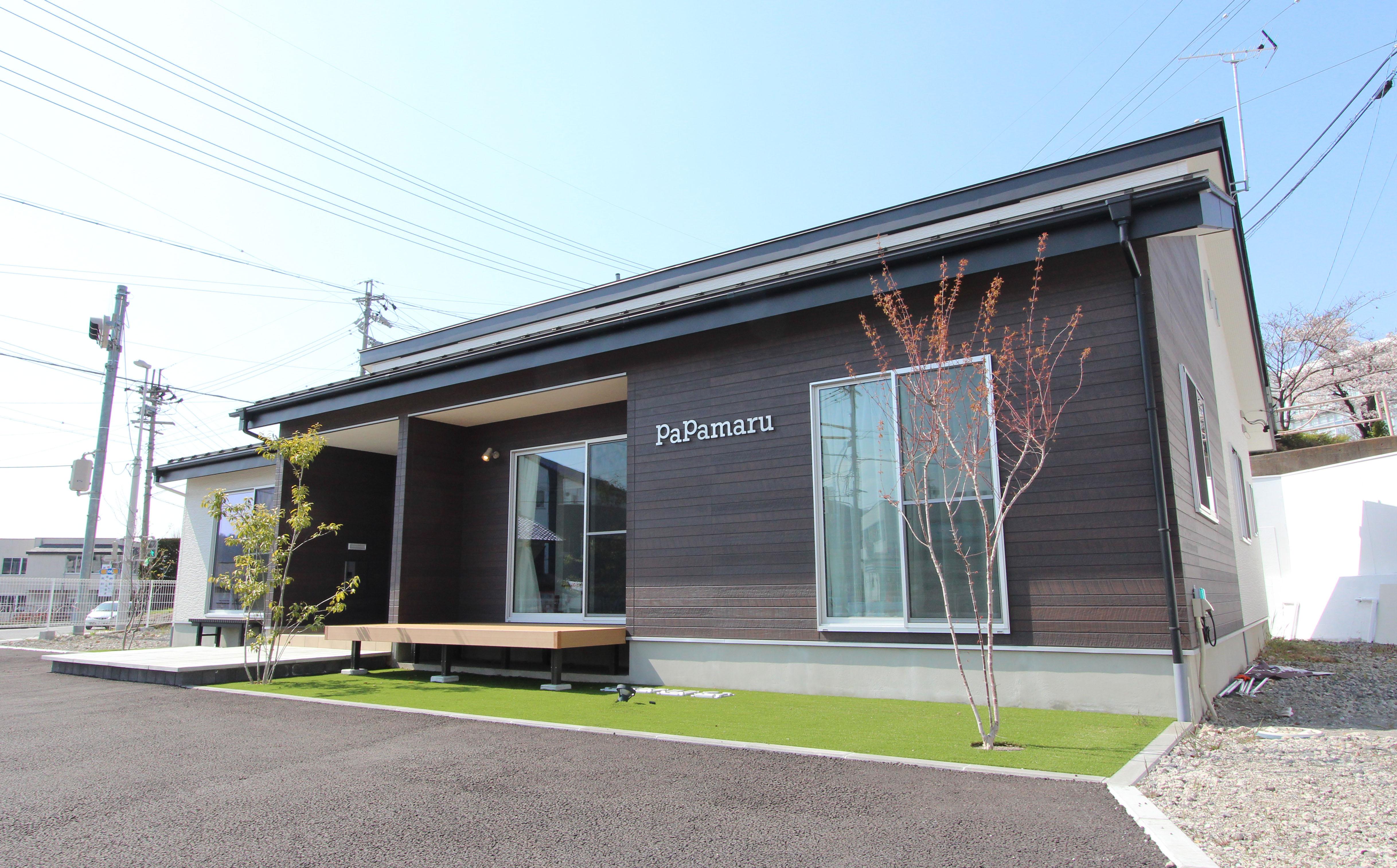 長野県の工務店・ハウスメーカー パパまるハウス