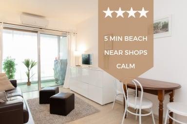 KIKILOUE✌ A 5 min des plages ! ✌ Emplacement idéal Cannes Croisette !